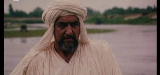 Кайс Ибн Саад Ибн Убада