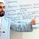 Курбан Мирзаханов. Логика 11
